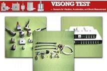 visong-test