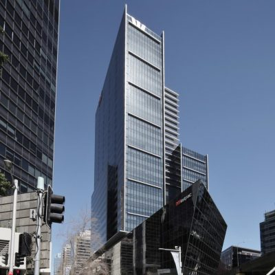 Westpac Bank Headquarters in Sydney, Australia